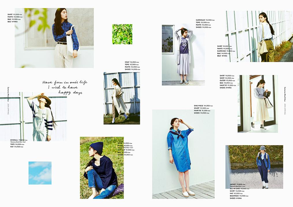 blue_16SPRING_naka_0222